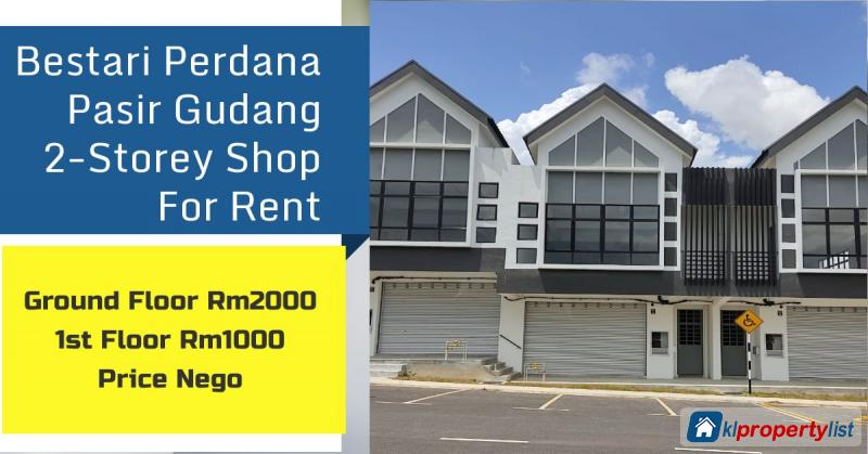 Picture of Shop for rent in Pasir Gudang