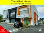 Shop for rent in Nusajaya
